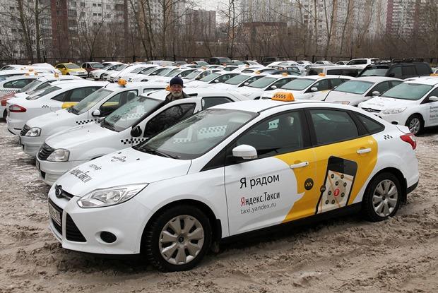 Водители «Яндекс.Такси» — оснижении минимальной стоимости поездок
