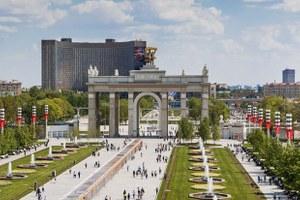 Чем заняться впарках Москвы этимлетом