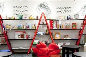 Новое место: Детский центр «Шардам»