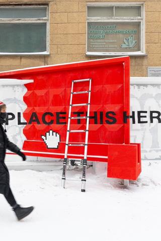 Забор, который нельзя построить, и пиксельные граффити в центре Екатеринбурга