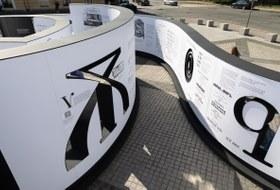 «Манеж» запустил выставочный проект «33 знака»