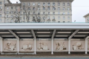 До/после: ВМоскве исказили исторический облик целой ветки метро