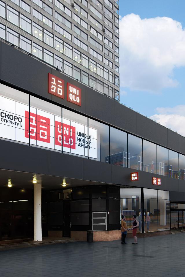 Uniqlo анонсировала открытие двухэтажного магазина наНовом Арбате