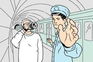 Есть вопрос: Почему нельзя фотографировать в метро?