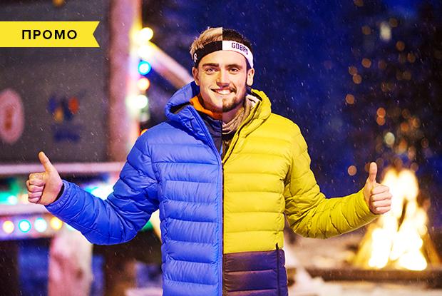 Лыжный бег, сани и юкигассен: Как тренироваться на свежем воздухе зимой