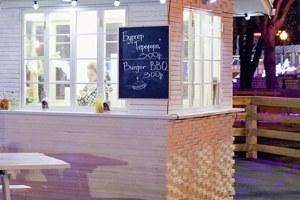 7 кафе вокруг катка впарке Горького