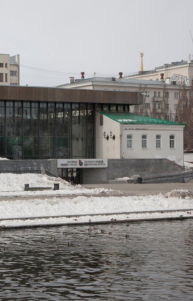 «Яработаю вздании бывшей богадельни Екатеринбургского завода»
