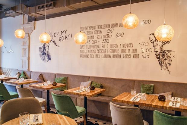 Коза рогатая: Ресторан Dereza наНижней Красносельской