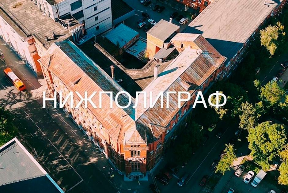 Неформальный аккаунт «Нижполиграфа» в инстаграме