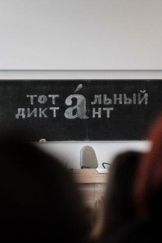 «Тотальный диктант» впервые проведут наанглийском языке. Текст для него прочитают Noize MCиЮрий Колокольников