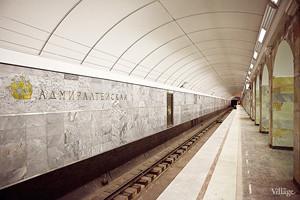 Фоторепортаж: Станция метро «Адмиралтейская» изнутри