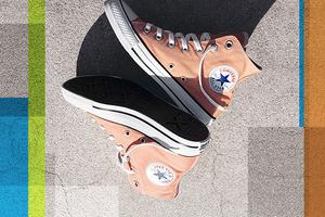 Все, что нужно знать о современных Converse