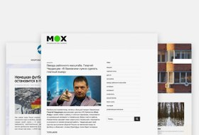 «Нас услышали — уже хорошо»: Независимые районные медиа вМоскве