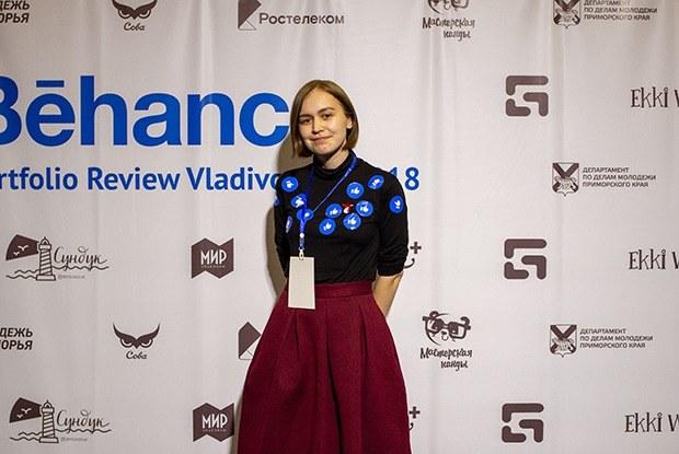 Владивостокские участники Behance Portfolio Reviews