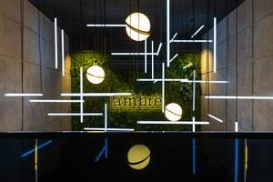 Новое место вКраснодаре: кафе-бар Ambré
