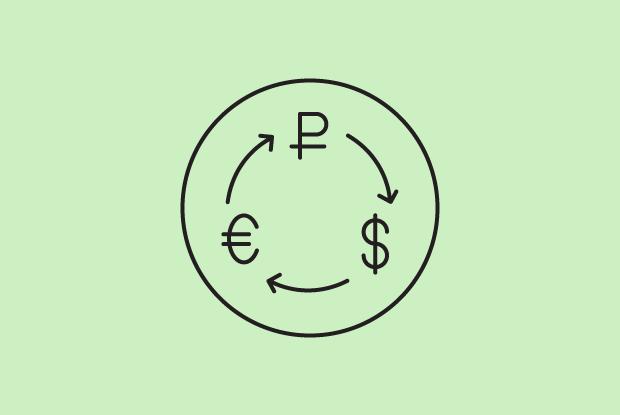 Стоит лисейчас покупать доллары или евро?