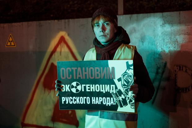 Московский Шиес: Кто борется срадиоактивной хордой