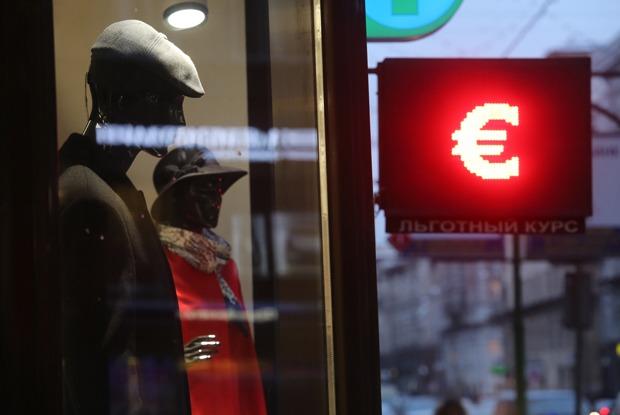 Что делать, пока доллар и евро дешевеют
