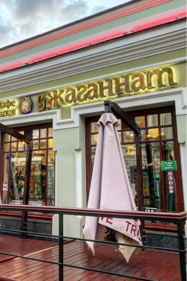 НаКузнецком Мосту вновь открылся «Джаганнат»