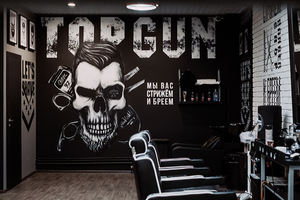 TOPGUN: брутальный барбершоп на новом месте