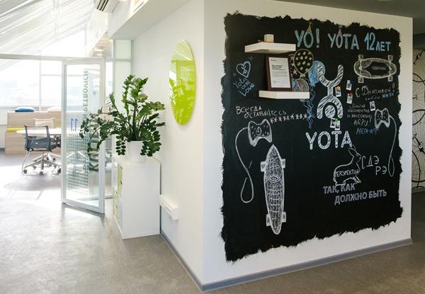 Как выглядит нижегородский офис Yota