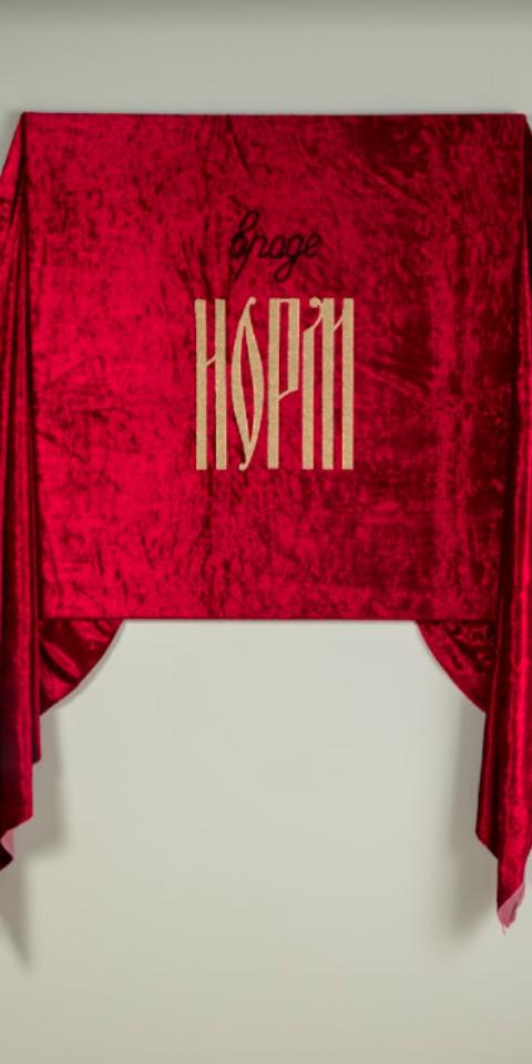 На Петровке откроется галерея «30/7»