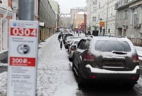 Московские автомобилисты — оповышении цен напарковку