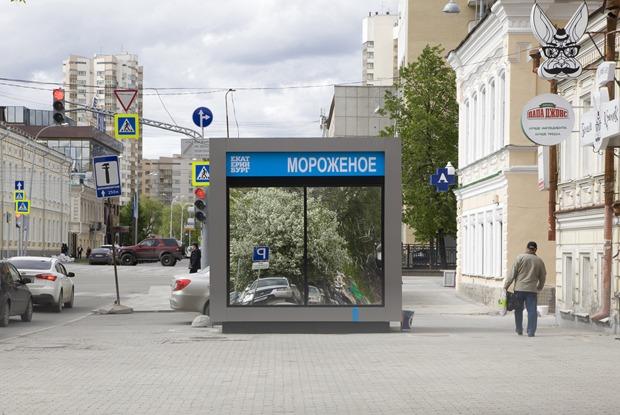 Как устроены новые остановки и киоски в Екатеринбурге