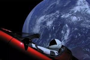 Как закон регулирует право частной собственности в космосе?