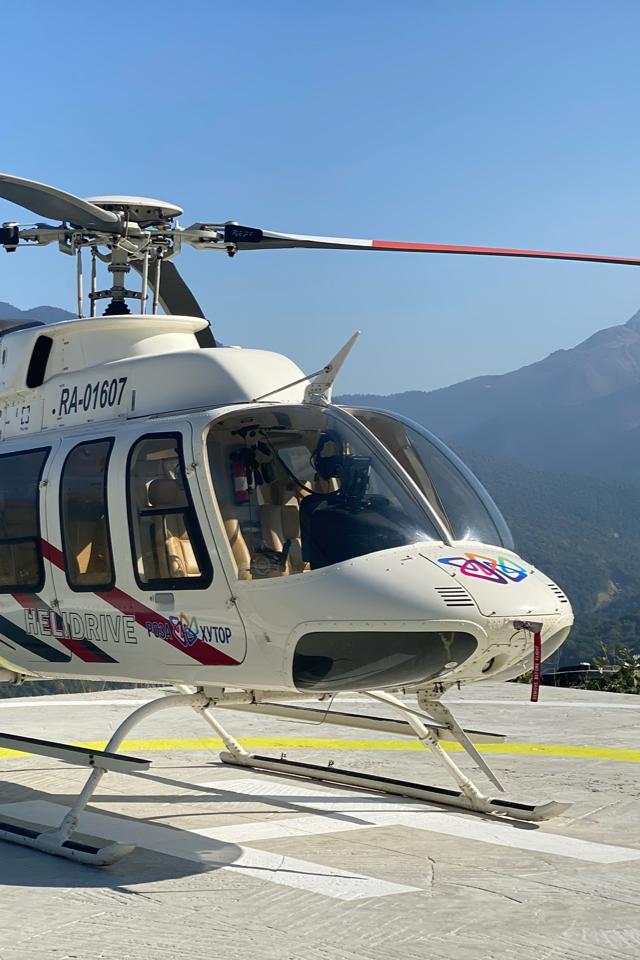 На курорте «Роза Хутор» открылся первый пассажирский горный вертолетный центр в России