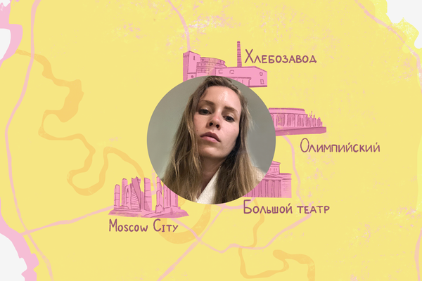 «Музыка районов»: TheVillage иSpotify запустили совместную рубрику