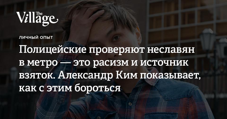 www.the-village.ru