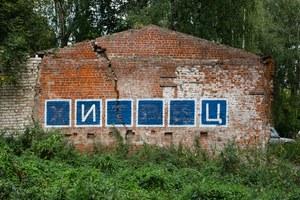 Большой гид по нижегородскому стрит-арту