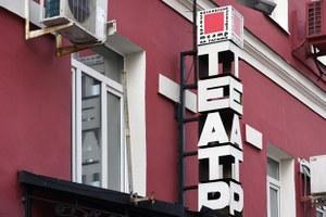 Довольно унылый театр: Вчем смысл спектакля сзадержанием наКрасной площади