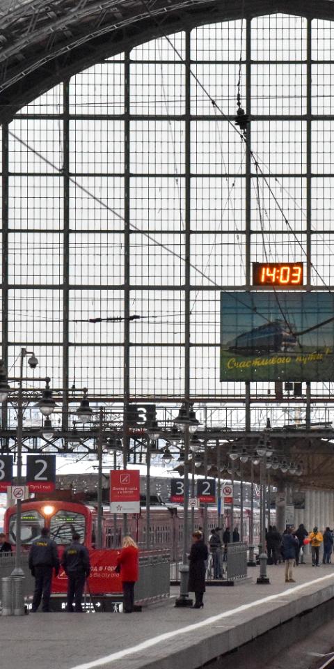 «Аэроэкспресс» доВнуково иобратно небудет ходить 18сентября