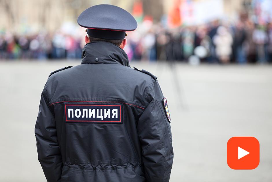 Бывшие силовики: «Полицейским нравится лайт-насилие»