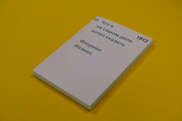 «Все очень хреново ибудет хуже»: Какпокупать книги накарантине