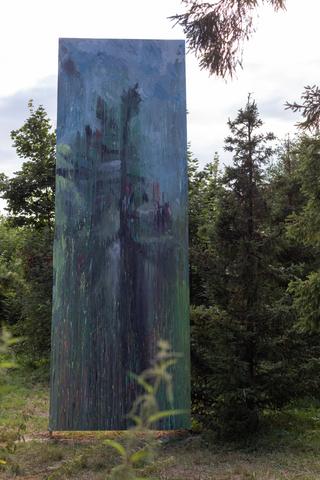 ВПодмосковье пройдет выставка ленд-арта сучастием Андрея Ерофеева иПавла Пепперштейна