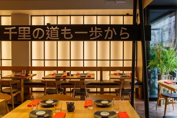 Модная Япония: Shiba наПатриарших