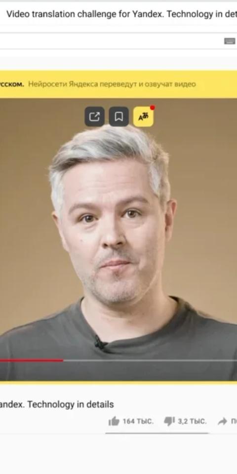 «Яндекс» представил голосового переводчика для видеороликов