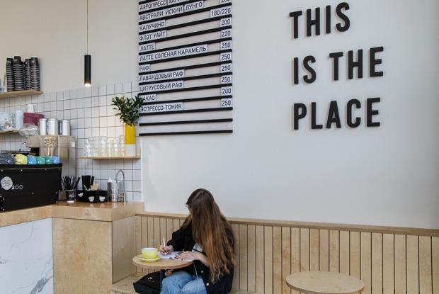 Комфортная еда икофе: НовыйPoint Coffee &Food