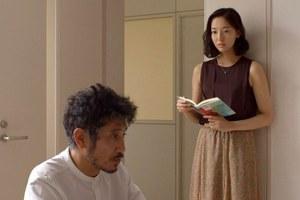 Американский мамблкор, Чехов иХон Сан-Су: «Случайность и догадка»  Рюсукэ Хамагути