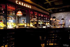 Новое место: Бар Carabas