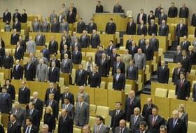 Какие законы может скоро принять Госдума