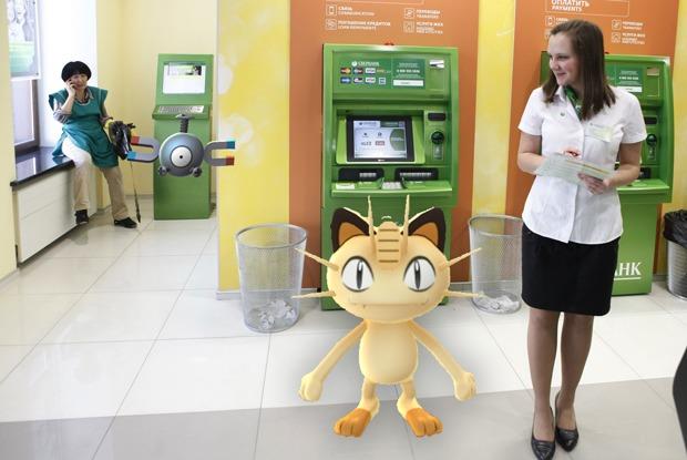 Как российские компании зарабатывают на Pokémon GO