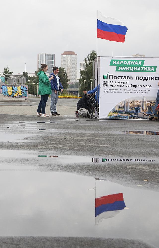 Как Екатеринбургу пытаются вернуть прямые выборы мэра