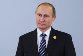 Онлайн: Пресс-конференция Владимира Путина