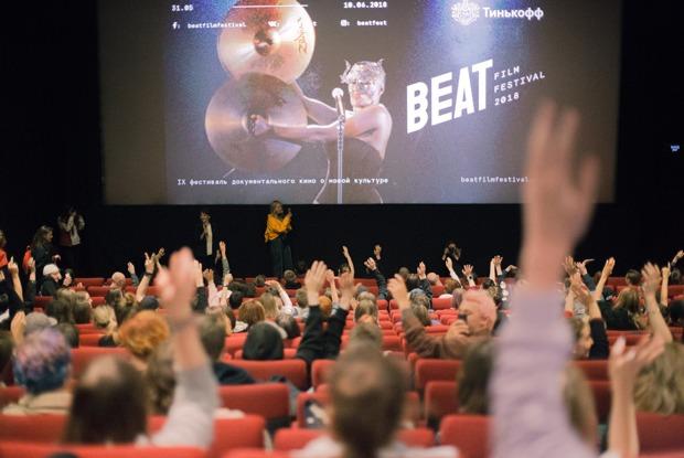 Как независимые кинофестивали собираются бороться сМинкультуры