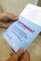 Песков опроверг информацию оперезапуске кампании повакцинации