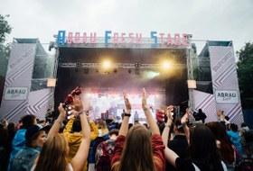Почему Bosco Fresh Fest нехочет становиться больше: Интервью сорганизатором фестиваля